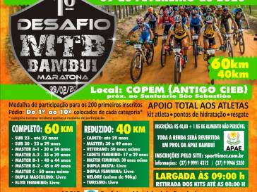 Desafio Mountain Bike Bambuí Maratona